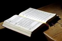hymnal-468126_400